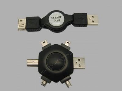 Кабел . 6IN1 компютърен преход HV-78