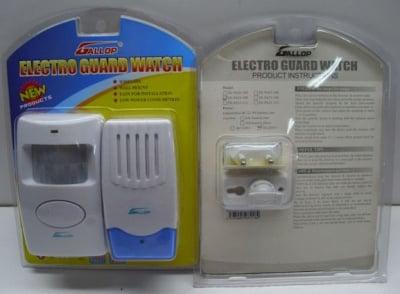 . . Безжична аларма с датчик за движение JX-F623-109