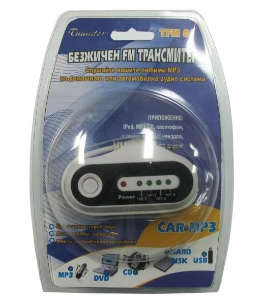 . THUNDER Безжичен FM трансмитер