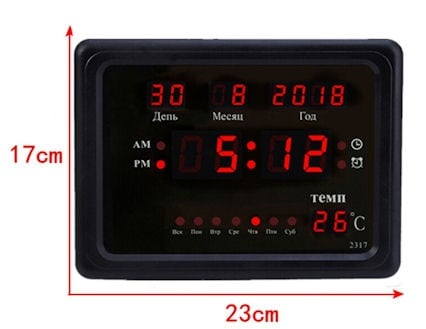 Часовник  . LED Дигитален цифров настолен с термометър и будилник  NO:2317