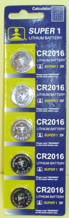 Батерия . CR-2016 3V SUPER1